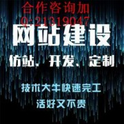 CP网站源码搭建开发